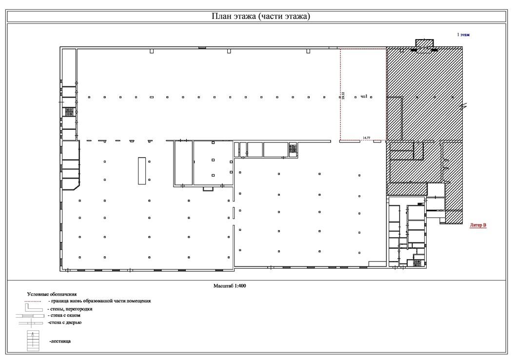 Технический план для регистрации аренды