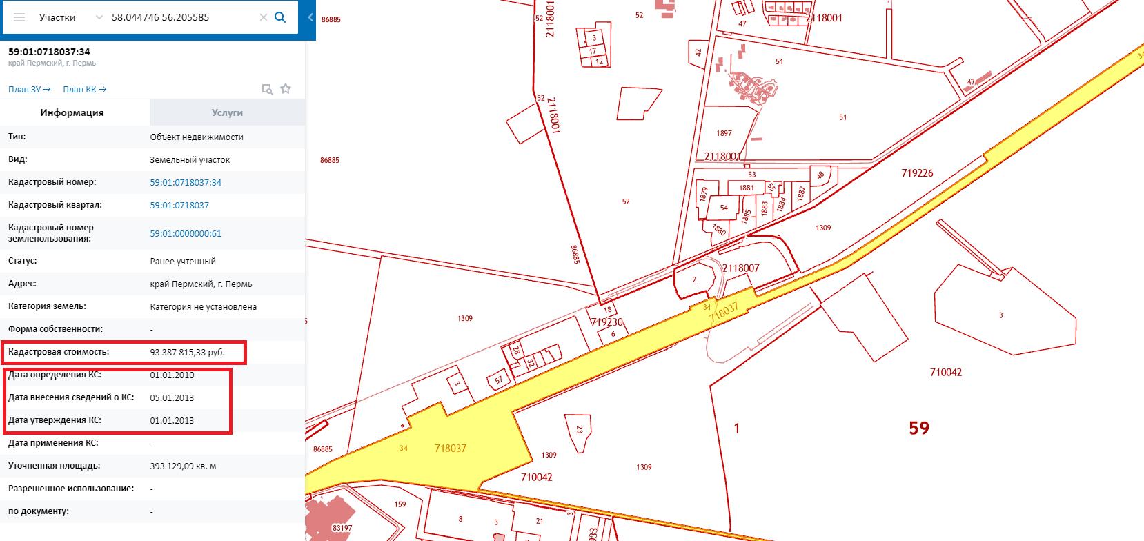 На Публичной кадастровой карте тоже можно узнать показатель кадастровой стоимости. Для этого объект можно выбрать прямо на карте.
