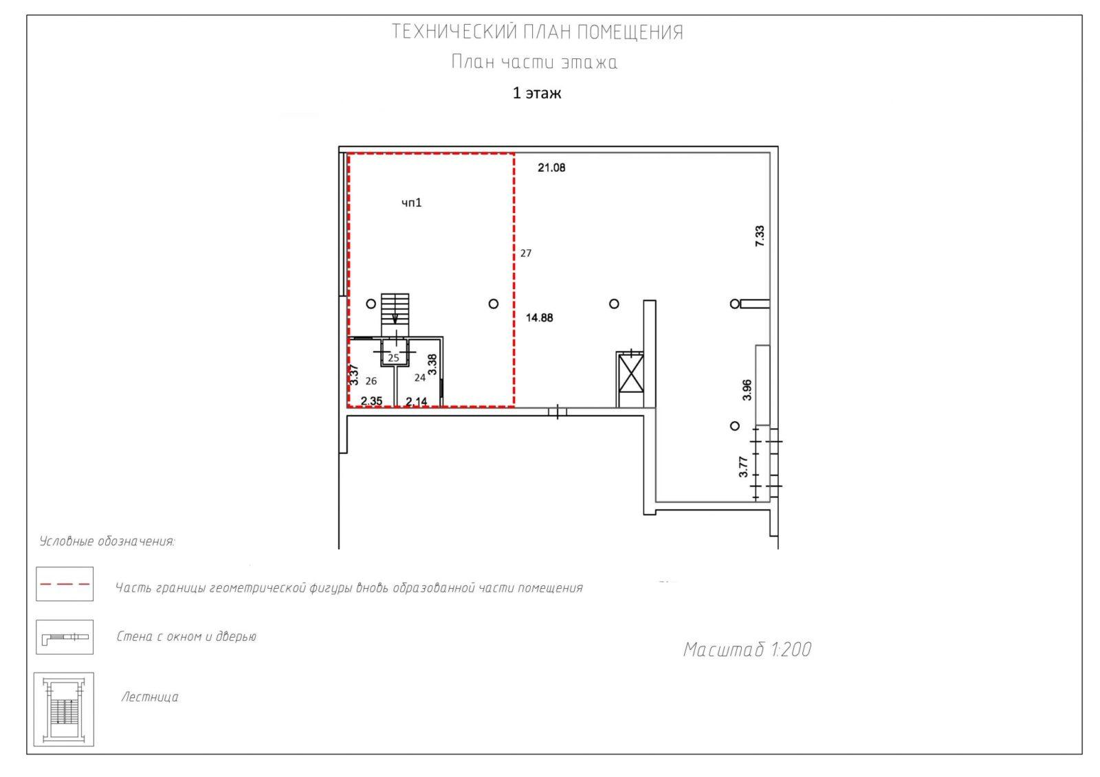 В графической части технического плана на помещение фиксируется его конфигурация, основные характеристики.