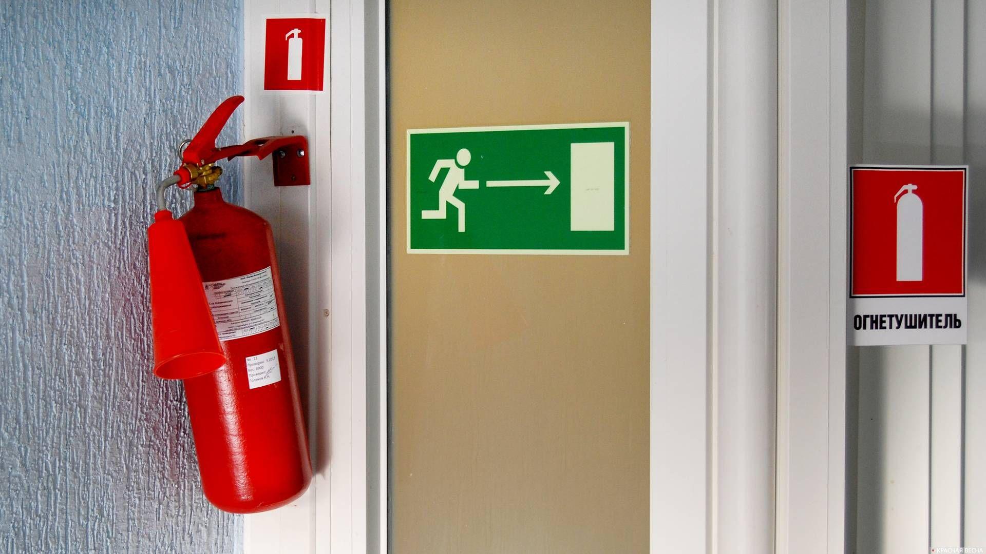 Все документы должны соответствовать фактическому состоянию пожарной безопасности и защиты на объекте.