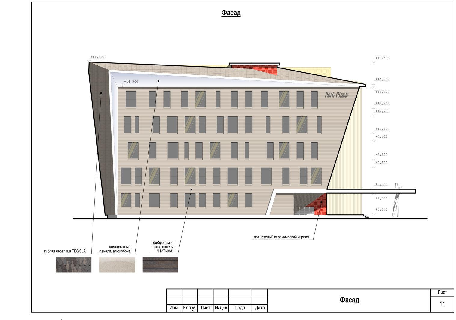 В состав документов входят схемы, чертежи и эскизы, раскрывающие особенности архитектуры и планировки здания.