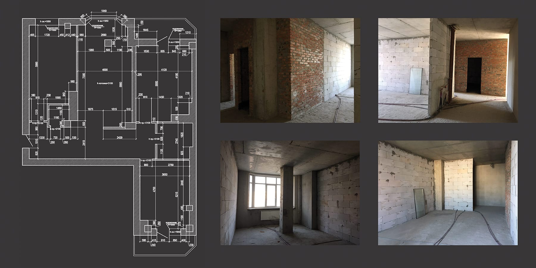 Все работы при перепланировке могут проводиться только на основании проекта. В нем описываются работы в помещениях, изменения в его конфигурации.