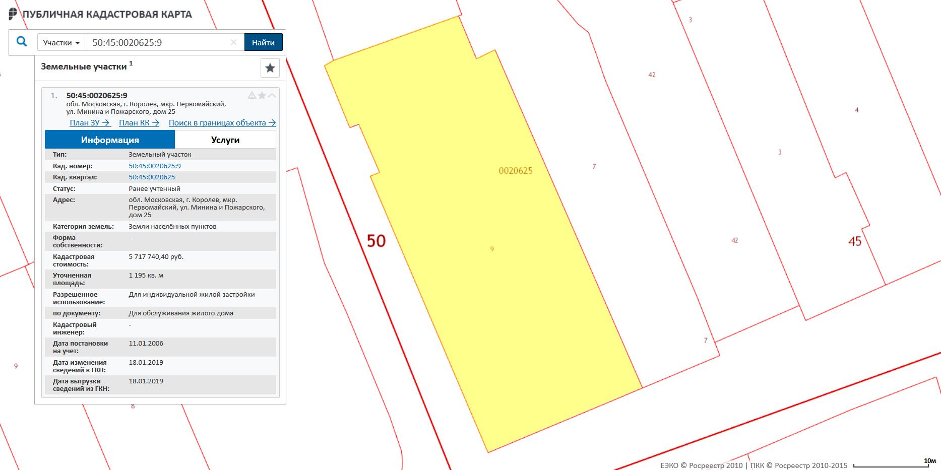 После внесения сведений в ЕГРН данные об объекте можно посмотреть на Публичной кадастровой карте.