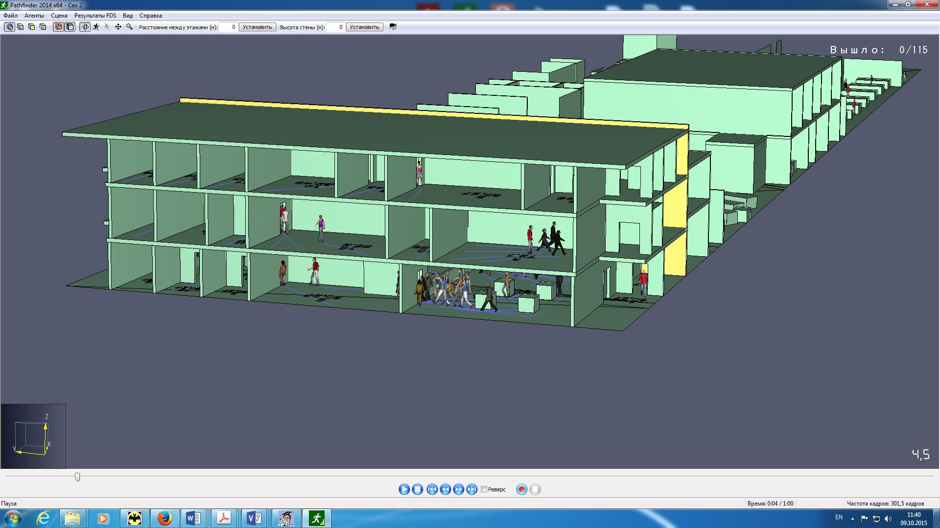 На графике представлена визуальная модель здания, по которой рассчитывается время эвакуации людей.