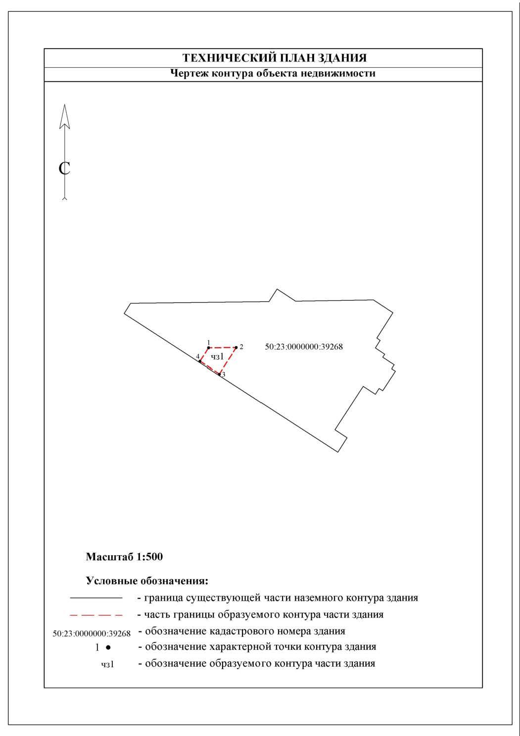 В техническом плане описывается местоположение объекта на участке, указываются его координаты.