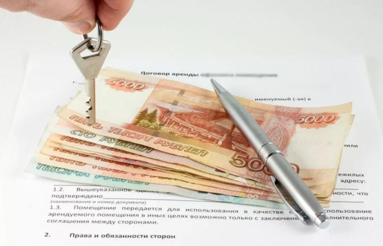 Договор аренды в 2018 году